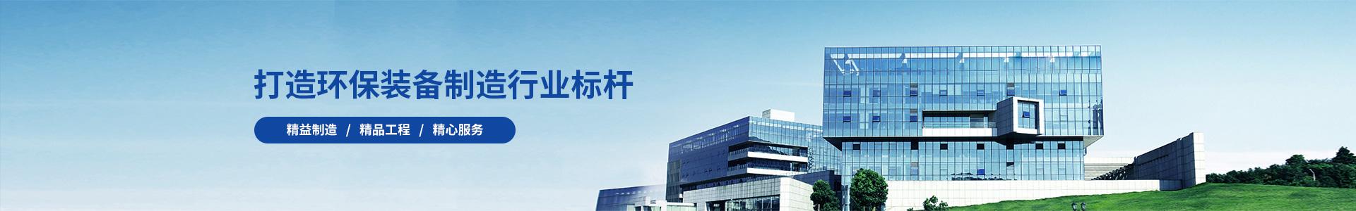 潍坊久润raybetapp下载工程有限公司