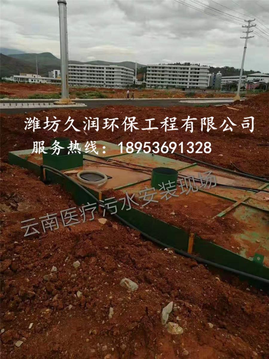 云南开远市某医院120t/draybet雷竞技客户端项目