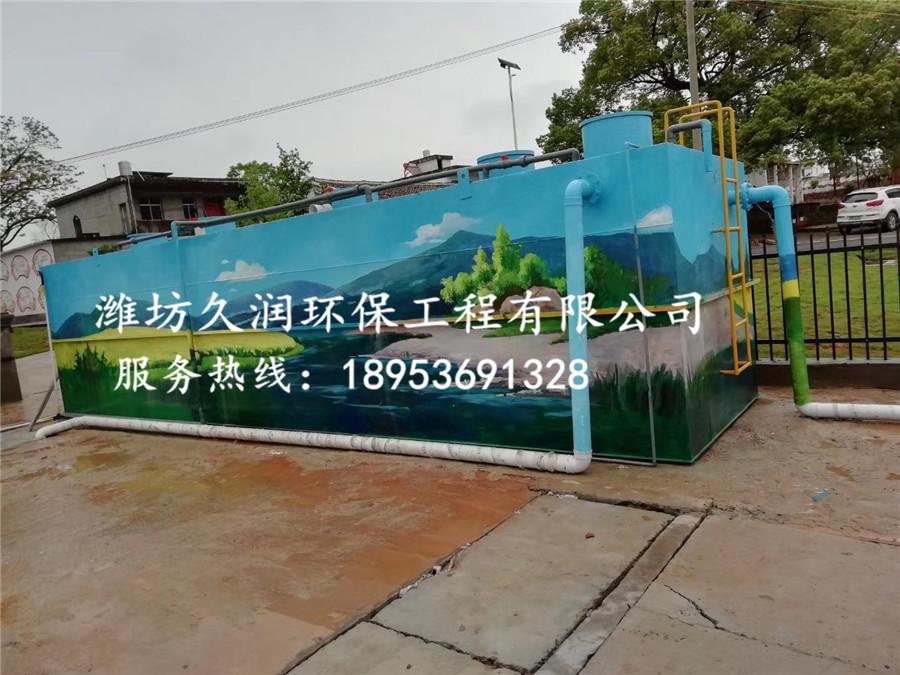 """江西鹰潭贵溪市""""建设美丽乡村""""'raybet雷竞技客户端项目"""