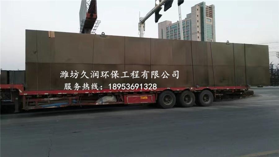 地埋式raybet雷竞技客户端雷竞技官网app