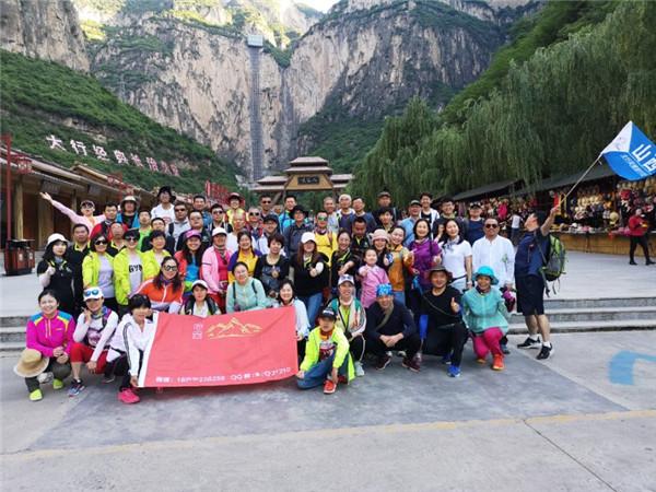 2019潍坊久润太行山之旅