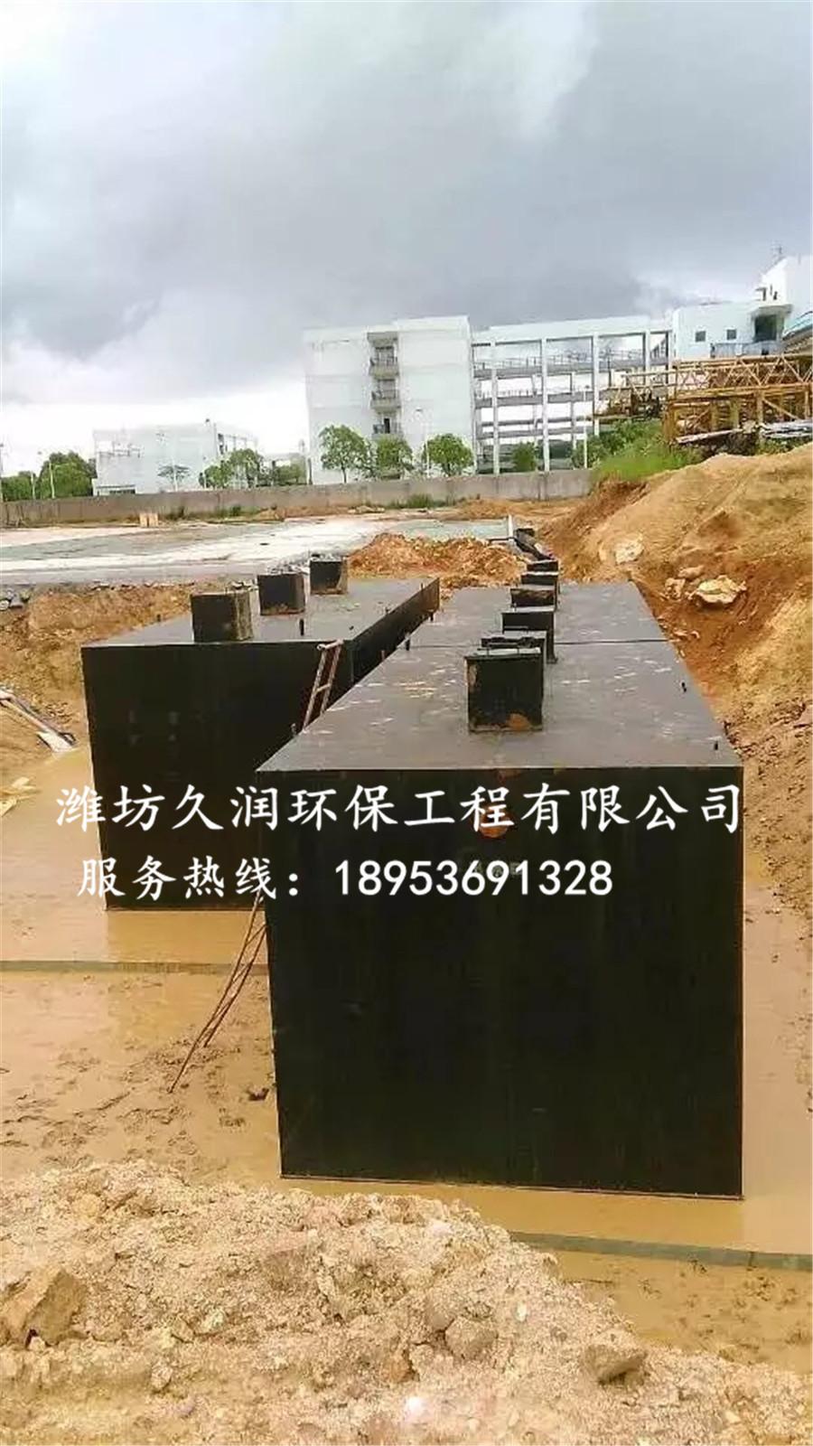 安庆中医院
